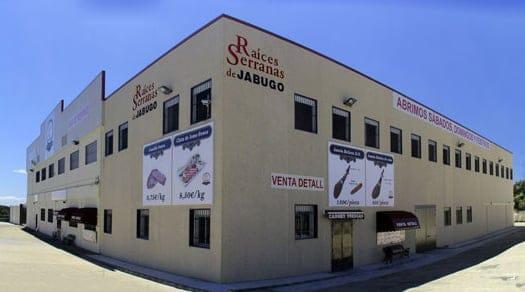 Tienda de ibéricos en Zalamea la Real (Huelva)
